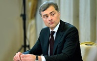 Сурков назвал новые предложения США реализуемыми