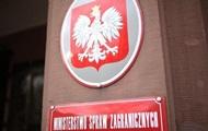 В Польше объяснили нюансы закона о