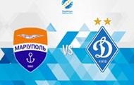 Дело Динамо/Мариуполя рассмотрят 12 февраля