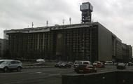 Фасад восстановленного после Майдана Дома профсоюзов откроют в апреле