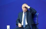 Путин прокомментировал