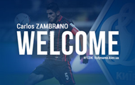 Динамо объявило о подписании четвертого новичка нынешней зимой