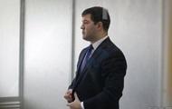 Насирова уволили с должности главы ГФС