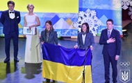 Украина в Пхенчхан повезет меньше всего спортсменов в своей истории зимних Олимпиад