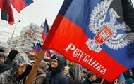 ДНР и ЛНР подписали протокол об общем