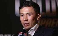 Головкин: Для Гассиева бой с Дортикосом будет самым ответственным в карьере