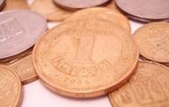 Минфин планирует одолжить свыше 230 млрд гривен