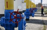 Украина сократила транзит газа на треть