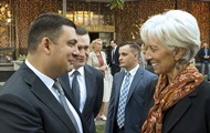 Киев и МВФ согласовывают цены на газ – Гройсман