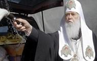 Патриарх Филарет: УПЦ КП не будет подчиняться Константинополю