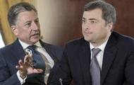 В РФ надеются, что Волкер и Сурков найдут схему по миротворцам на Донбассе