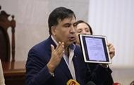 Началось заседание суда о депортации Саакашвили
