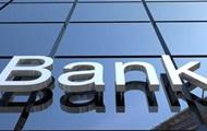 В Украине продлили ликвидацию двух банков-банкротов