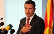 Македония согласилась изменить название