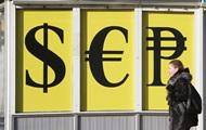 В киевских обменниках дешевеют доллар и евро
