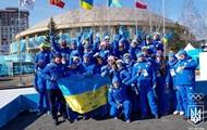 В Олимпийской деревне подняли флаг Украины