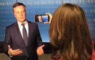 В суде по Януковичу допросили Наливайченко