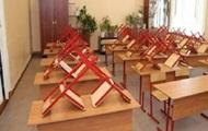 Во Львове 14 школ закрыли на карантин
