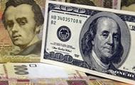 Доллар и евро резко подешевели на межбанке