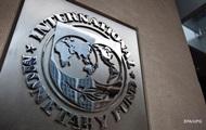 Миссия МВФ посетит Украину 12 февраля