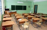 В Тернополе закрывают школы на карантин