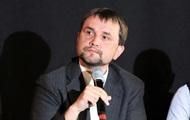 Вятрович выступил против запрета Цоя и Высоцкого