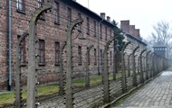 Антибандеровский закон. Как мир критикует Польшу