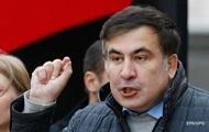 Саакашвили потерял законные основания для пребывания в Украине - МВД