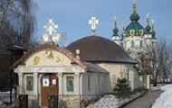У настоятеля Десятинного монастыря обнаружили Porsche