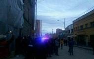 В Боливии произошел второй за неделю взрыв, есть погибшие