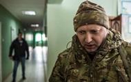 Турчинов рассказал, как РФ планировала вторжение