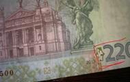 В Херсоне в супермаркете дали сдачу купюрой в 220 гривен