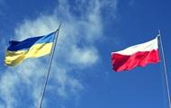 Украинцев стали спрашивать о Бандере при получении документов в Польше