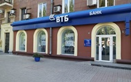 Российский банк закроет отделения в Украине