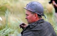 На погашение долгов шахтеров выделили 365 млн гривен