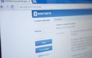 В соцсети Вконтакте произошел масштабный сбой