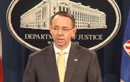 США вимагатимуть екстрадиції 13 росіян