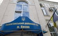 Солом'янський суд закликає НАБУ не підривати довіру до судової системи
