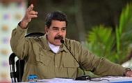 Мадуро оголосив масштабні військові навчання у Венесуелі