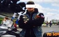 В аэропорту Борисполь задержали байкера из клуба Ночные волки