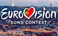 The national selection for Eurovision-2018: the finalists were known