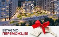 DIM group поздравляет победителя розыгрыша квартиры в ЖК Метрополис