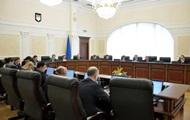 Совет правосудия собирает экстренное заседание