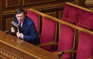 Луценко пообещал ряд процессов над экс-чиновниками Януковича