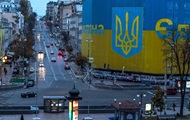 Ukraine will receive less international assistance - Ministry