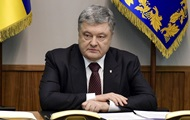 Poroshenko will not be able to appear in court for questioning