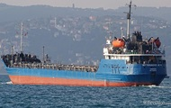 Ukraine has arrested the ship calling at the ports of the Crimea