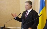 Poroshenko: Green men in the Crimea had seen in person