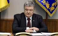 Questioning Poroshenko stopped on the question of the Maldives