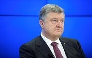 Questioning Poroshenko on Yanukovych. Abstracts